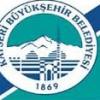 Kayseri Büyükşehir Belediyesi İş Başvurusu