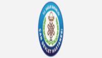 Çan Devlet Hastanesi İş Başvurusu